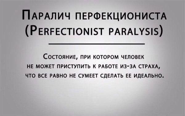 11111111111111-------------------paralich_1