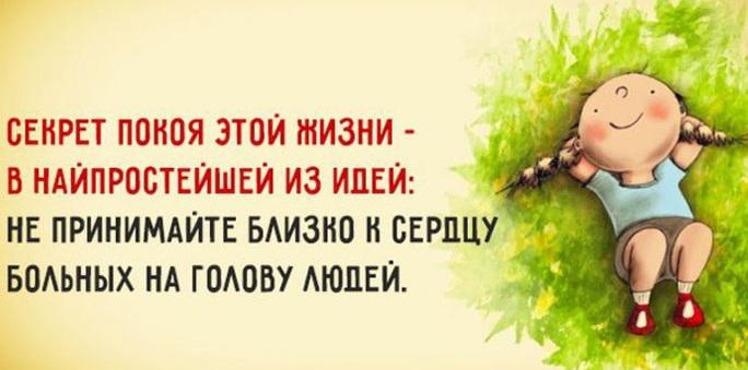 Sovet-dnya