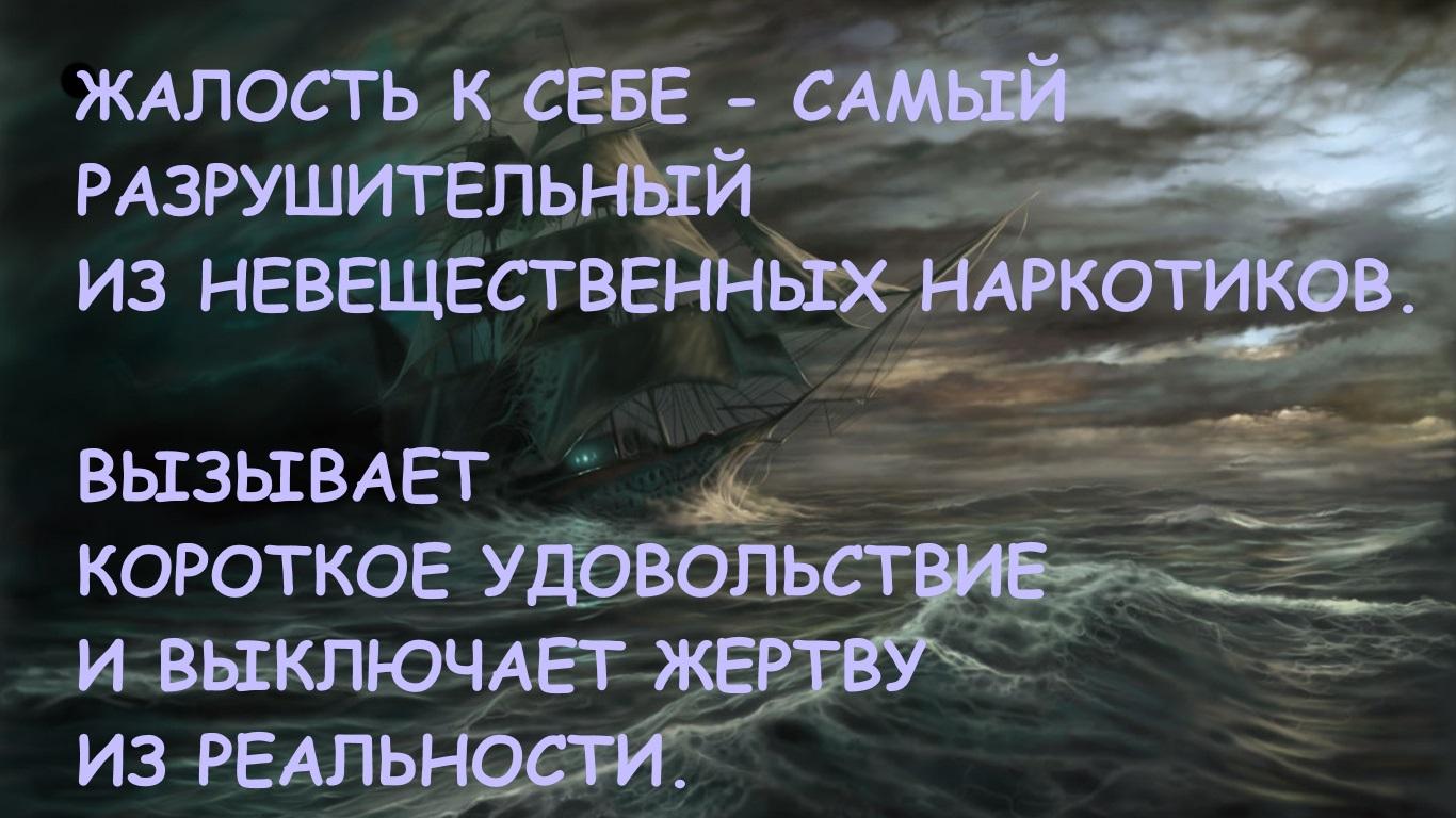 t0000000000000000000000000000000000000666666666666666666666666666666ormentas-hd-fondos-de-pantalla-del-mar-nubes-olas-la-tormenta-el-barco-240150