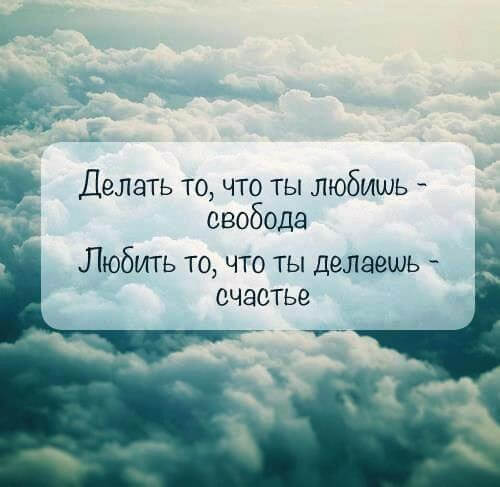 zanimatsya_lyubimym_delom