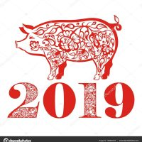Подготовка к Чунь Цзе . Китайский новый год в 2019 году / когда / как